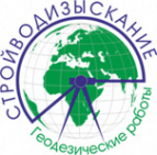 Логотип компании Стройводизыскание